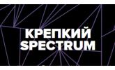 Табак Spectrum Hard Line 100 грамм
