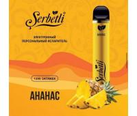 Электронная сигарета Serbetli Pineapple (Ананас) 1200/2%