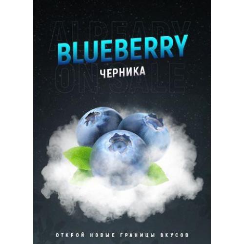 Табак 4:20 Blueberry (Черника) 100 гр.
