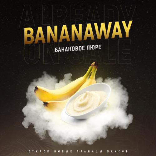 Табак 4:20 Bananaway (Банан) 100 гр.
