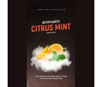 Табак 4:20 Citrus Mint (Цитрус Мята) 125 гр.