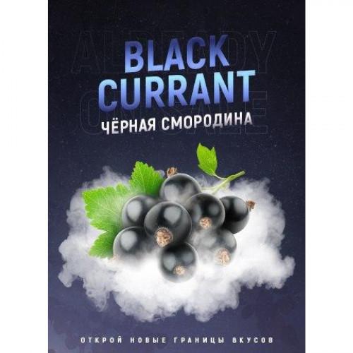 Табак 4:20 Black Currant (Черная Смородина) 100гр.