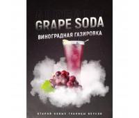 Табак 4:20 Grape Soda (Виноград Сода) 100 гр.