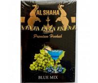 Табак Al Shaha Blue Mix (Синий Микс) 50 грамм