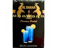 Табак Al Shaha Blue Lagoon (Голубая Лагуна) 50 грамм