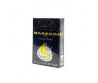 Табак Al Shaha Banana Milkshake (Банановый Милкшейк) 50 грамм