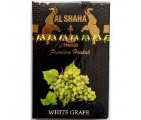 Табак Al Shaha White Grape (Белый Виноград) 50 грамм