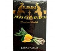 Табак Al Shaha Lemongrass (Лемонграс) 50 грамм