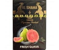 Табак Al Shaha Fresh Guava (Свежая Гуава) 50 грамм