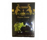 Табак Al Shaha Blackberry Grape Ice (Ежевика Виноград Лед) 50 грамм