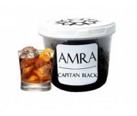 Тютюн Amra Sun Capitan Black (Амра Ром з Пташиним Молоком) 100 грам