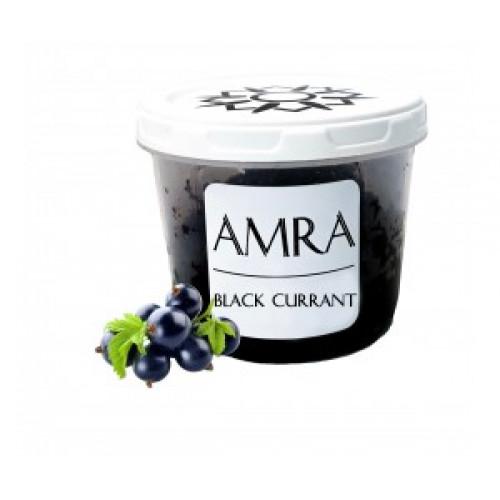 Купити Тютюн Amra Sun Black Currant (Амра Чорна Смородина) 100 грам