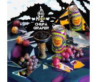 Табак Black Burn Chupa Graper (Газированный Виноградный Чупа-Чупс) 100 грамм