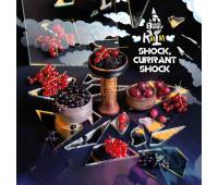 Табак Black Burn Currant Shock (Ультракислая Смородина) 100 грамм