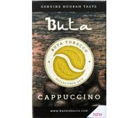 Табак Buta Cappuccino (Бута Капучино)