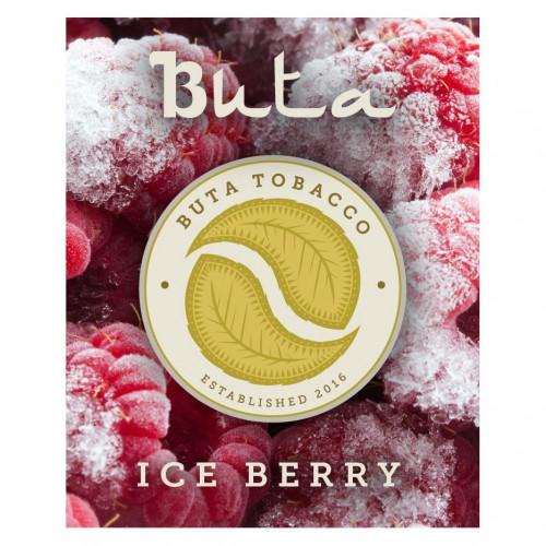 Тютюн для кальяну Buta Ice Berry NEW (Бута Крижана Ягода)