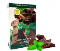 Тютюн Buta Chocolate Mint Gold Line (Шоколад М'ята) 50гр