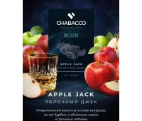 Табак Chabacco Medium Apple Jack (Яблочный Джек) 50 гр