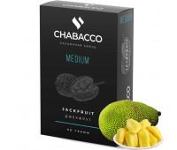 Табак Chabacco Medium Jackfruit (Джекфрут) 50 гр