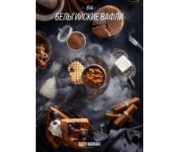 Тютюн Daily Hookah -84- (Дейлі Хука Бельгійські Вафлі) 250 г, MD
