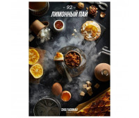 Табак Daily Hookah -92- (Дейли Хука Лимонный Пай) 250 г, MD
