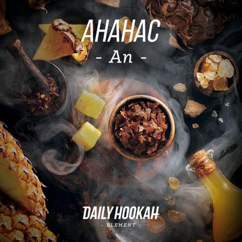 Табак для кальяна Daily Hookah -An- (Дейли Хука Ананас) 60 грамм