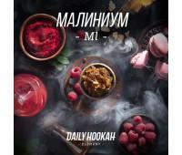 Тютюн Daily Hookah -Ml- (Дейлі Хука Малініум) 250 грам