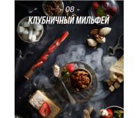 Тютюн Daily Hookah -08- (Дейлі Хука Полуничний Мільфей) 250 грам