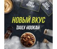 Тютюн Daily Hookah Правда 250 грам