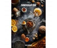 Табак Daily Hookah -92- (Лимонный Пай) 250 грамм