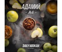 Тютюн Daily Hookah -Ad- (Адамій) 250 грам