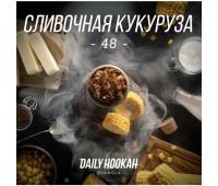Табак Daily Hookah -48- (Дейли Хука Сливочная Кукуруза) 250 грамм