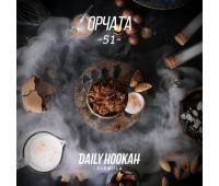 Табак Daily Hookah -51- (Дейли Хука Орчата) 250 грамм