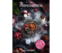 Табак Daily Hookah -99- (Дейли Хука Тропический Смузи) 250 грамм
