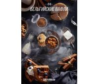 Табак Daily Hookah -84- (Дейли Хука Бельгийские Вафли) 60 грамм