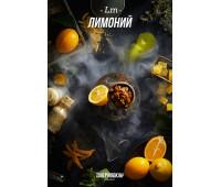 Тютюн для кальяну Daily Hookah -Lm- (Дейлі Хука лимона) 40 грам