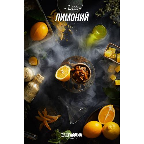 Табак для кальяна Daily Hookah -Lm- (Дейли Хука Лимоний) 60 грамм