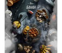 Табак для кальяна Daily Hookah -Bn- (Дейли Хука Банан) 40 грамм