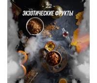 Табак Daily Hookah -22- (Дейли Хука Экзотические Фрукты) 60 грамм