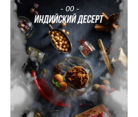 Табак для кальяна Daily Hookah -00- (Дейли Хука Индийский Десерт) 40 грамм