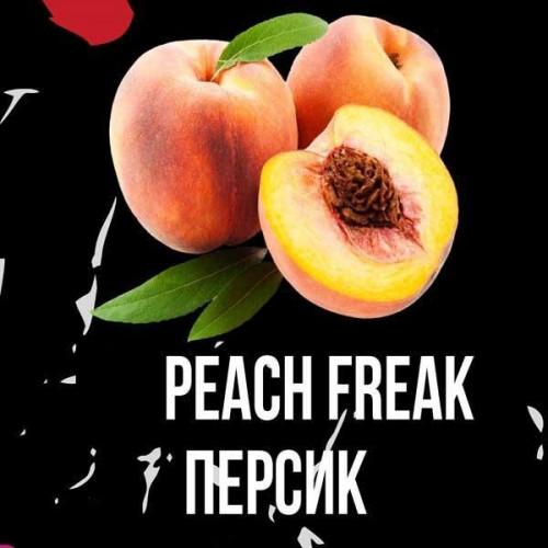 Табак для кальяна Dead Horse Heaven Line Peach Freak (Персик) 100 грамм