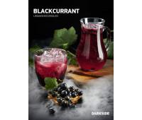 Табак DarkSide Blackcurrant Medium  (Черная Смородина) 100 грамм