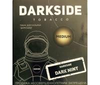 Табак для кальяна DarkSide Dark Mint medium (ДаркСайд Мята 100 грамм)