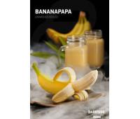 Тютюн для кальяну DarkSide Bananapapa RARE (дарксайд Бананапапа Реір 100 грам)