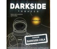 Тютюн для кальяну DarkSide Cola medium (дарксайд Кола 250 грам)