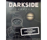 Табак для кальяна DarkSide Strawberry Light medium (ДаркСайд Клубника 250 грамм)