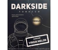 Табак DarkSide Virgin Melon Core (Чистая Дыня) 250 грамм