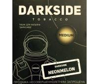 Тютюн для кальяну DarkSide Neonmelon medium (дарксайд Неонмелон 250 грам)