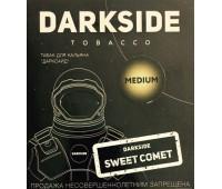 Тютюн для кальяну DarkSide Sweet Comet medium (дарксайд Світ Комет 250 грам)