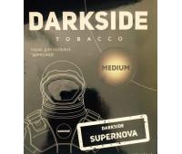 Табак DarkSide Supernova medium (Супернова 250 грамм)
